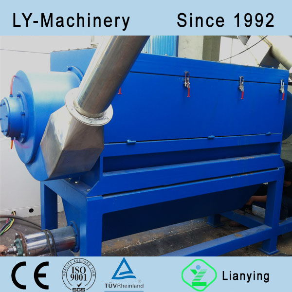 PET flake dewatering machine