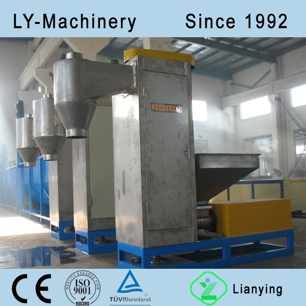 PET Dewatering Machine
